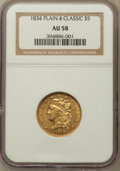 Classic Half Eagles, 1834 $5 Plain 4 AU58 NGC. Breen-6502, McCloskey 2-A, R.1....