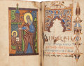 Books:Illuminated Manuscripts, [Armenian Illuminated Manuscript of the Four Gospels]. Copied onparchment by archimandrite Hovhannes and illustrated by mon...