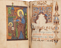[Armenian Illuminated Manuscript of the Four Gospels]. Copied on parchment by archimandrite Hovhannes and illustrated