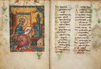[Armenian Illuminated Manuscript of the Four Gospels]. Copied on vellum by Priest Grigor in Karahat, in the province