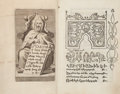 Books:Religion & Theology, Nerses Shnorhali. Hisus Vordi (Jesus the Son). Venice: Saligataui Printing House, 1643. First Editio...