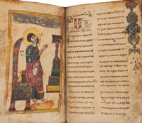 [Armenian Illuminated Manuscript Four Gospels]. Copied by scribe Barsegh. The colophon is undated and does not give t
