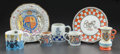 Ceramics & Porcelain, British:Modern  (1900 1949)  , SEVEN EDWARD VIII COMMEMORATIVE CERAMICS . Dated 1937. 10-5/8inches diameter (27.0 cm) (larger plate). ... (Total: 7 Items)