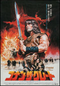 "Movie Posters:Action, Conan the Barbarian (20th Century Fox, 1982). Japanese B2 (20"" X28.5""). Action.. ..."