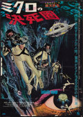 "Movie Posters:Science Fiction, Fantastic Voyage (20th Century Fox, 1966). Japanese B2 (20"" X28.25""). Science Fiction.. ..."