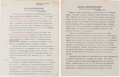 "Miscellaneous:Ephemera, [Martin Luther King, Jr.]. Two Typescripts Titled: ""For All - ANon-Segregated Society.""... (Total: 5 Items)"