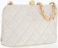 Luxury Accessories:Bags, Chanel Pearl Satin Frame Evening Bag. ...