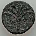 Ancients:Judaea, Ancients: Bar Kokhba Revolt (AD 132 - 135). Æ middle bronze (11.51gm)....
