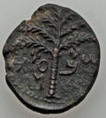 Ancients:Judaea, Ancients: Bar Kokhba Revolt (AD 132 - 135). Æ middle bronze (8.96gm)....