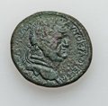 Ancients:Roman Provincial , Ancients: JUDAEA. Caesarea Maritima. Vespasian (AD 69-79). Æ 30mm(13.90 gm)....