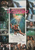 """Movie Posters:Adventure, Romancing the Stone & Others Lot (20th Century Fox, 1984).Japanese B2s (9) (20"""" X 28.5"""") Style A & B. Adventure.. ...(Total: 9 Items)"""