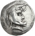 Ancients:Greek, Ancients: KINGDOM OF PERSIS. Vadfradad (Autophradates) I. Early 2ndcentury BC. AR tetradrachm (30mm, 16.68 gm, 12h). ...