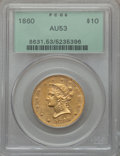 Liberty Eagles, 1860 $10 AU53 PCGS....