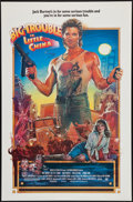 "Movie Posters:Action, Big Trouble in Little China (20th Century Fox, 1986). One Sheet(27"" X 41""). Action.. ..."