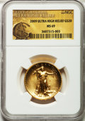 Modern Bullion Coins, 2009 $20 One-Ounce Gold Ultra High Relief Twenty Dollar MS69 NGC.NGC Census: (6799/7748). PCGS Population (7095/6212). Nu...