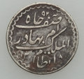 India:Hyderbad, India: Hyderbad. A 12 Piece Lot 1889-1943,... (Total: 12 coins)