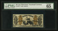 Fractional Currency:Third Issue, Fr. 1347 50¢ Third Issue Justice PMG Gem Uncirculated 65 EPQ.. ...