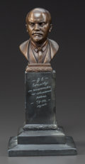 Bronze:European, A PATINATED BRONZE BUST OF VLADIMIR LENIN. 20th century. 8-1/2inches high (21.6 cm). ...