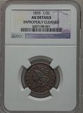 1835 1/2 C -- Improperly Cleaned -- NGC Details. AU. NGC Census: (28/684). PCGS Population (76/672). Mintage: 398,000. N...