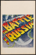 "Movie Posters:War, The Battle of Russia (20th Century Fox, 1943). Window Card (14"" X22""). War. ..."