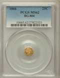 California Fractional Gold: , 1866 25C Liberty Round 25 Cents, BG-804, R.4, MS62 PCGS. PCGSPopulation (15/70). NGC Census: (5/15). ...