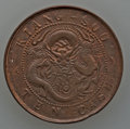China:Kiangsu-Kiangsoo, China: Kiangsu-Kiangsoo. A 15-Piece Lot of Minors 1901-06,...(Total: 15 coins)