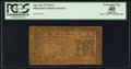 Colonial Notes:Maryland, Maryland April 10, 1774 $2/3 PCGS Apparent Extremely Fine 40.. ...