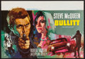 "Movie Posters:Crime, Bullitt (Warner-Columbia Film, 1968). Belgian (14.25"" X 20.5"").Crime.. ..."