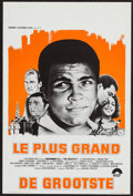 """Movie Posters:Sports, The Greatest (Columbia, 1977). Belgian (14.25"""" X 21.5""""). Sports.. ..."""
