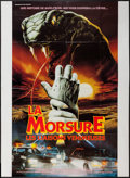 """Movie Posters:Horror, Curse II: The Bite (Eurogroup, 1989). French Grande (46"""" X 62""""). Horror.. ..."""