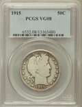 Barber Half Dollars: , 1915 50C VG8 PCGS. PCGS Population (379/583). NGC Census: (83/176).Mintage: 138,000. Numismedia Wsl. Price for problem fre...