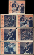 "Movie Posters:Adventure, Souls at Sea (Paramount, R-1943). Lobby Cards (7) (11"" X 14"").Adventure.. ... (Total: 7 Items)"