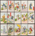 Non-Sport Cards:Sets, 1910's Pirate Cigarettes Chinese Scenes Collection (15). ...