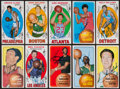 Basketball Cards:Lots, 1969-71 Basketball Greats Signed Topps Cards Lot of 10....