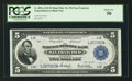 Large Size:Federal Reserve Bank Notes, Fr. 809a $5 1918 Federal Reserve Bank Note PCGS About New 50.. ...