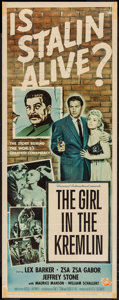 "Movie Posters:Exploitation, The Girl in the Kremlin (Universal International, 1957). Insert(14"" X 36""). Exploitation.. ..."
