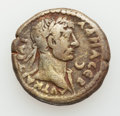 Ancients:Roman Provincial , Ancients: EGYPT. Alexandria. Hadrian (AD 117-138). Billontetradrachm (12.28 gm)....