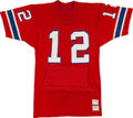 Football Collectibles:Uniforms, Late 1970's Matt Cavanaugh Game Worn New England Patriots Jersey - With Built in Hand Warmers....