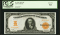 Large Size:Gold Certificates, Fr. 1167 $10 1907 Gold Certificate PCGS About New 53.. ...