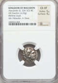 Ancients:Greek, Ancients: MACEDONIAN KINGDOM. Alexander III the Great (336-323 BC).AR drachm (4.20 gm)....