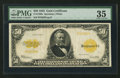 Large Size:Gold Certificates, Fr. 1200a $50 1922 Mule Gold Certificate PMG Choice Very Fine 35.....