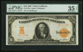 Large Size:Gold Certificates, Fr. 1170a $10 1907 Gold Certificate PMG Choice Very Fine 35 EPQ.....