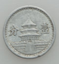 China:Japanese Puppet States, China: Japanese Puppet States. Provisional Government Trio 1941,... (Total: 3 coins)