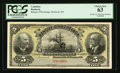 Canadian Currency: , Montreal, PQ- Banque D'Hochelaga $5 Feb. 23, 1911 Ch. # 360-20-02SSpecimen. ...
