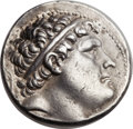 Ancients:Greek, Ancients: PERGAMENE KINGDOM. Eumenes I (263-241 BC). AR tetradrachm(28mm, 17.00 gm, 12h)....