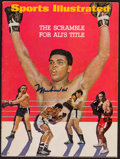 "Boxing Collectibles:Autographs, Muhammad Ali Signed ""Sports Illustrated"" Magazine...."