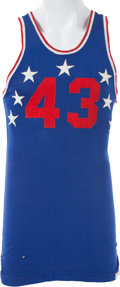Basketball Collectibles:Uniforms, 1950's Jack McMahon Game Worn Touring All Star Jersey. ...