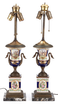 A PAIR OF FRENCH NAPOLEONIC CAMPANA LAMPS Early 20th century 25 inches high (63.5 cm)