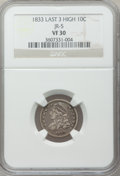 Bust Dimes, 1833 10C Last 3 High VF30 NGC. JR-5. NGC Census: (8/290). PCGSPopulation (12/336). Mintage: 485,000. Numismedia Wsl. Pric...