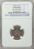 Seated Dimes, 1838-O 10C No Stars -- Reverse Damage -- NGC Details. VF. NGCCensus: (3/129). PCGS Population (13/175). Mintage: 406,034. ...